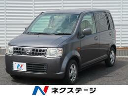 日産 オッティ 660 E 禁煙車/電動格納ミラー