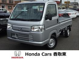 ホンダ アクティトラック 660 SDX 4WD 展示車 4WD 5MT パワーウィンドウ
