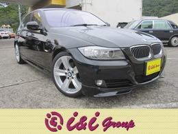BMW 3シリーズ 320i 後期型/ブラウンレザー/HID/ETC/iドライブ