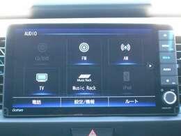ナビゲーションももちろん装備☆多彩な機能で快適ドライブをアシスト☆オーディオ機能も充実していますね☆