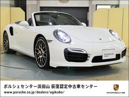 ポルシェ 911カブリオレ ターボS PDK パワーステアリングプラス
