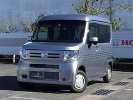 ホンダ N-VAN 660 L ホンダセンシング 当社試乗車 修復歴有 理由明確説明有