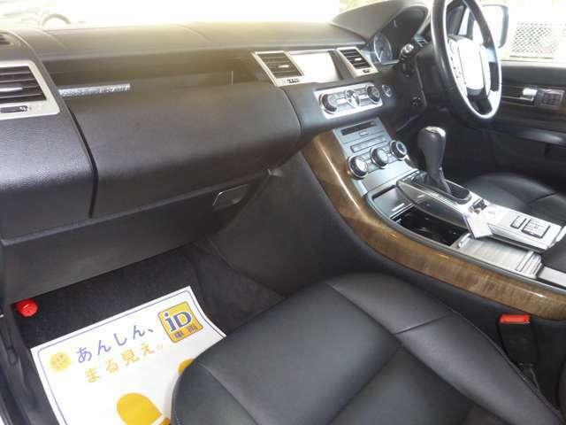 当社のランドローバーは全車専門店ならではの安心納車整備付き車両です。