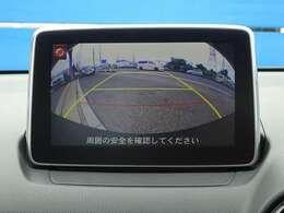 ◆バックカメラ ◆マツダコネクトSDナビ(DVD・CD・AUX・USB×2・BT) ◆フルセグTV