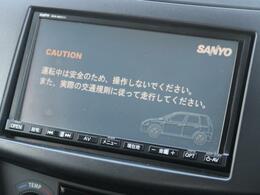◆【社外SDナビ】使いやすいナビで目的地までしっかり案内してくれます。CDの再生もでき、お車の運転がさらに楽しくなりますね!!