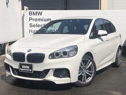 BMW 2シリーズアクティブツアラー 225i xドライブ Mスポーツ 4WD 認定保付1オナACCブラックレザーLEDライト