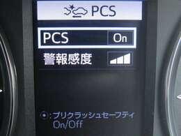 もしもの時に安心なプリクラッシュセーフティー機能搭載!