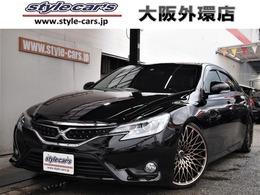 トヨタ マークX 2.5 250G 20インチ車高調 ナビTV Bluetooth ETC