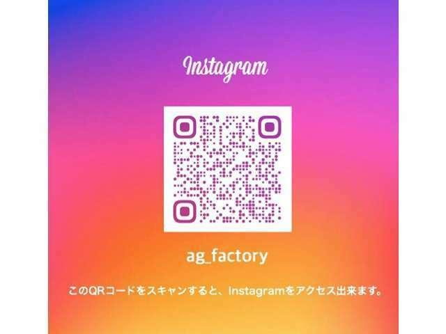 AG FactoryのInstagramアカウントはこちら☆友達登録お願いします♪在庫確認などお気軽にお問い合わせください☆