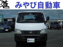 日産 キャラバンコーチ 2.4 DX スーパーロングボディ 低床 10人乗リ 送迎車