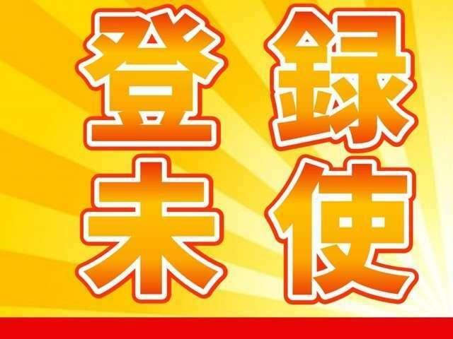 奈良日産・中古車登美ヶ丘店は日産正規ディーラー中古車です!