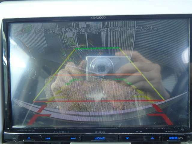 アシストライン表示のバックカメラ付きです☆ライン表示してくれるので駐車が苦手な方には嬉しいですよね♪