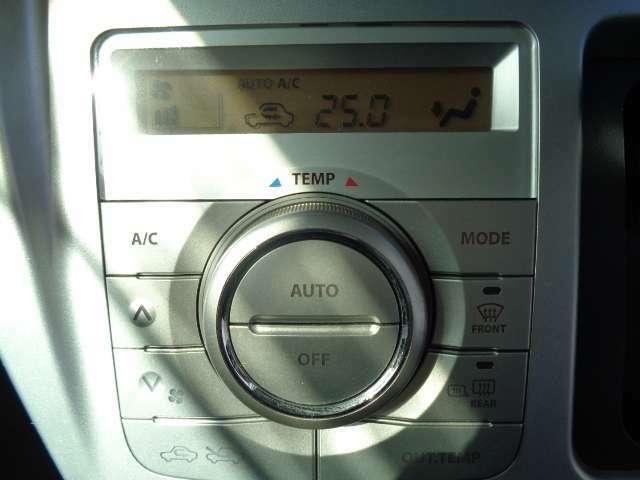 設定した温度に自動で風量を調節してくれるオーオートエアコン♪トエアコンは便利ですよ☆
