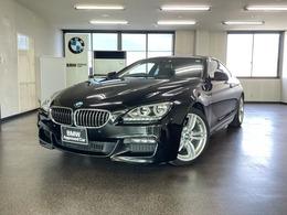 BMW 6シリーズ 640i Mスポーツパッケージ プラスパッケージ LED ガラスサンルーフ