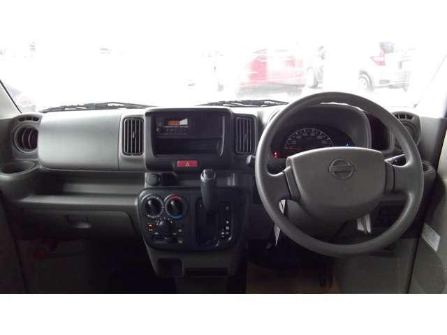 視界も良く、車両感覚もつかみやすいので安心して運転できます。