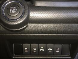 【横滑り防止装置・アイドリングストップ・リアセンサー・デュアルセンサーブレーキサポート・車線逸脱警報機能】