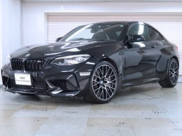 BMW M2コンペティション M DCTドライブロジック ハーマンカードン 黒革 19インチAW