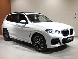 BMW X3 xドライブ20d Mスポーツ ディーゼルターボ 4WD セレクトPKG ハイラインPKG Pアシスト 本革