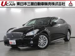 三菱 ディグニティハイブリッド の中古車 3.5 VIP 神奈川県川崎市高津区 268.5万円