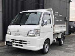 ダイハツ ハイゼットトラック 660 多目的ダンプ PTO式 3方開 4WD