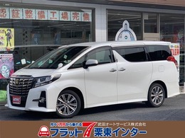トヨタ アルファード 2.5 S Aパッケージ タイプ ブラック SAパッケージタイプブラック
