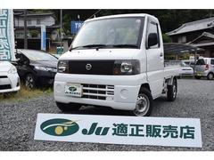 日産 クリッパートラック の中古車 660 DXエアコン付 4WD 岡山県倉敷市 15.0万円