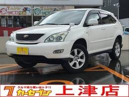 トヨタ ハリアー 2.4 240G 純正ナビ/カメラ/ワンオーナー/買取車