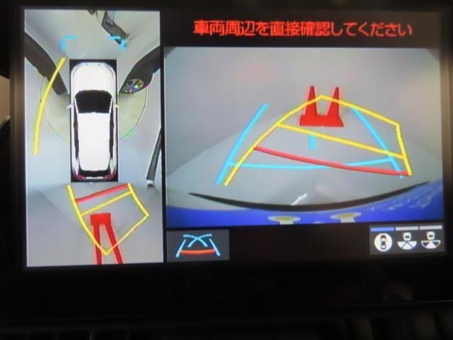 後方の見える安心をお届けするバックガイドモニター付:バックするときのアシストラインもあって楽々バック!車庫入れや縦列駐車をサポートし、苦手な駐車も安心です!今やもう手放せない装備ですネ♪