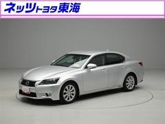 レクサス GSハイブリッド の中古車 300h Iパッケージ 愛知県東海市 215.0万円