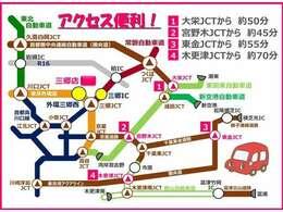 東京外環自動車道の利用で千葉県からのアクセス良好です。市川市・松戸付近より15分!船橋市付近より25分!千葉市・市原付近より45分!!日頃より多くのお客様に御来店を頂いております。