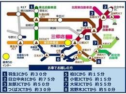 東京外環自動車道【三郷西IC】より3分!千葉・市川・船橋方面の方も外環道が開通した為、1本でご来店頂けます!電車でお越しの方は、新三郷駅(武蔵野線)までお越し頂ければ、お迎え可能ですので御連絡願います♪