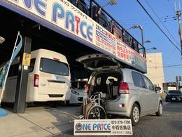 トヨタ ポルテ 1.5 X ウェルキャブ 助手席回転チルトシート車 Aタイプ 展示車 車検令和6年9月