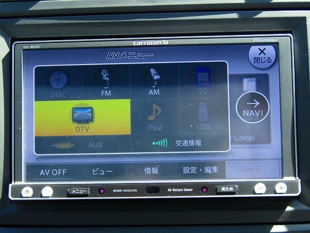 オーディオ機能も充実!フルセグTV再生やDVD再生機能も搭載!