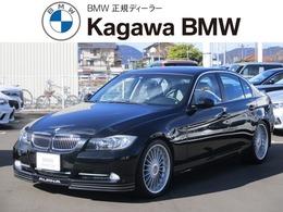 BMWアルピナ B3 ビターボ リムジン HDDナビ サンルーフ 本革シート