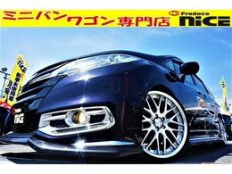 ホンダ オデッセイ 2.4 アブソルート EX 新品フルエアロ新品WORK20アルミ新品車高調