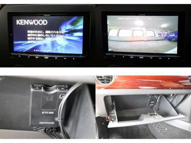 ケンウッドメモリーナビ フルセグTV DVD・CD・SD再生 Bluetooth接続 バックカメラ ETC