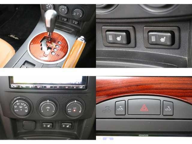 マニュアルシフトモード付AT シートヒーター 電動オープン