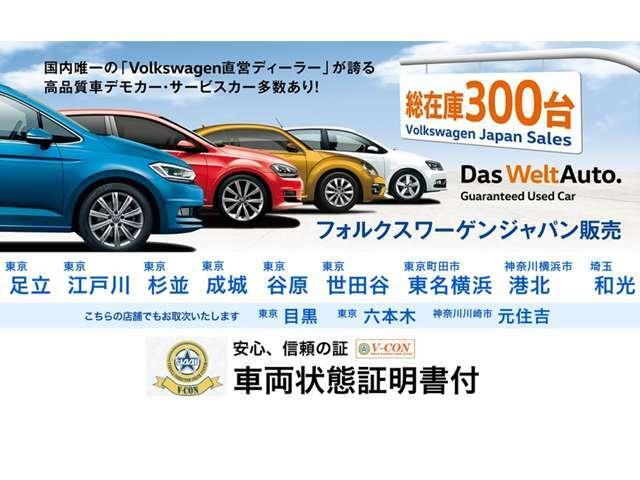 ★当社在庫300台以上からのお車選び すべての在庫の商談は当店にお任せください。