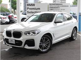 BMW X4 xドライブ20d Mスポーツ ディーゼルターボ 4WD ワンオーナー車 コニャックレザー ルーフ