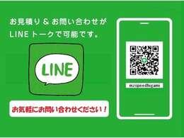 ■遠方のお客様や感染症対策で外出を控えられている方等LINEでのお問い合わせが可能です!QRコードを読み込んでいただくかLINEID「mzspeedhigami」でご検索ください!