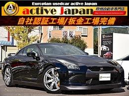 日産 GT-R 3.8 4WD y17後期フェイスモデルチェンジ仕様変更可