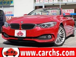 BMW 4シリーズカブリオレ 440i ラグジュアリー /薄茶革/衝突警告/BSM/HUD/HID/Bカメ/DTV