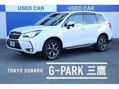 スバル フォレスター の中古車 2.0 S リミテッド 4WD 東京都三鷹市 242.0万円
