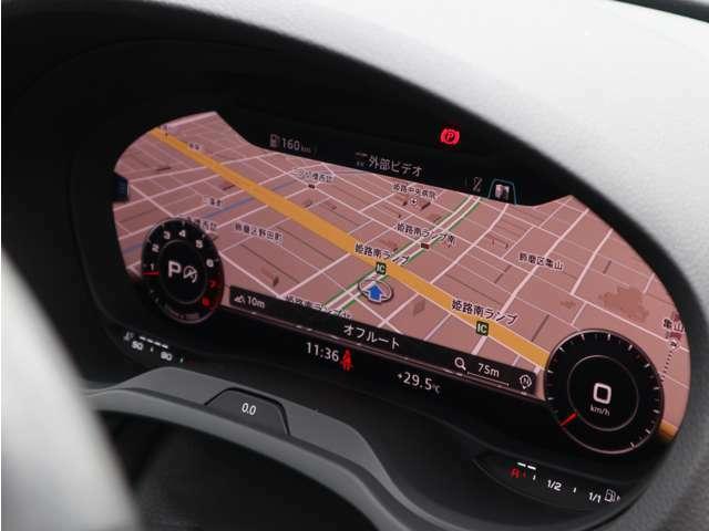 バーチャルコックピット:メーターパネル内に高解像度の12.3インチ液晶ディスプレイを配置。ディスプレイ内に地図が表示され、ナビゲーションの確認の際にドライバーは視線の移動を少なくすることができます。