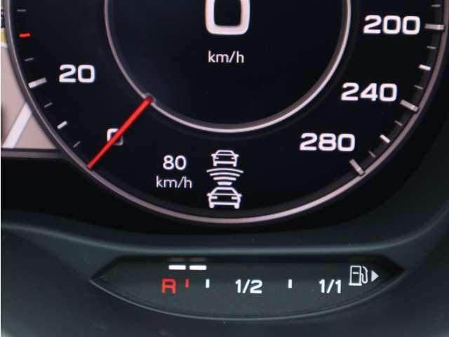 アダプティブクルーズコントロール:設定した速度で前方車両に追いつくと、安全な車間距離を自動で調整して前方車両を追従します。長距離ドライブでの疲労を軽減する大変重宝する機能です。