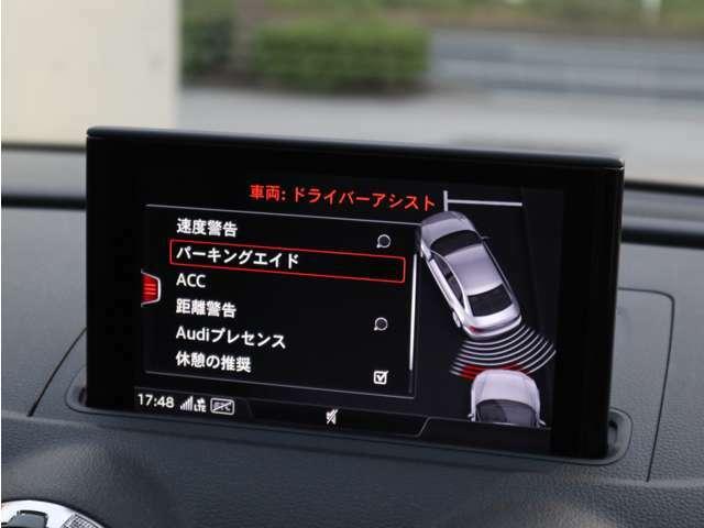 フロント・リアビューカメラ+前後パーキングセンサー:音と視覚で車両の前後を把握できますので、駐車時に重宝します。