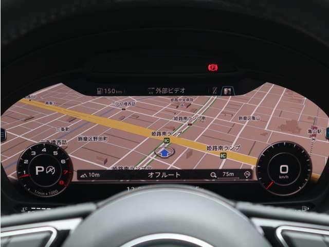 メーターリングは、ステアリングホイールのVIEWボタンで大小のサイズ変更が可能です。