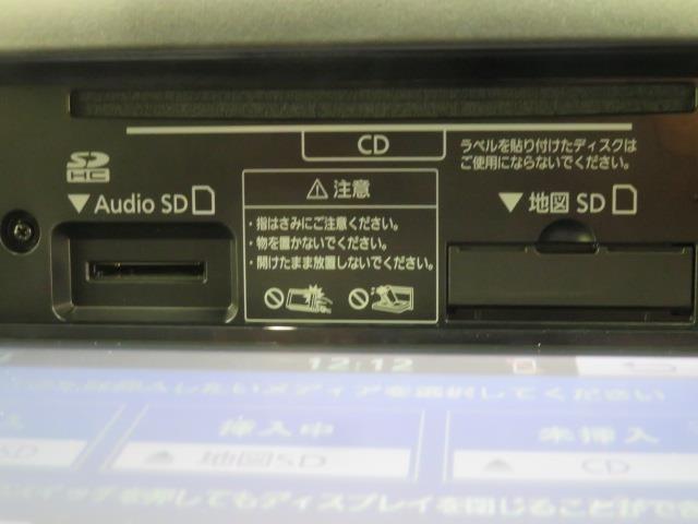 使い易いCDが再生できるステレオは音質も良好です! 長時間のドライブもお気に入りの音楽が有れば楽しくドライブできちゃいますね。 でも、安全の為にも音量は控えめに。