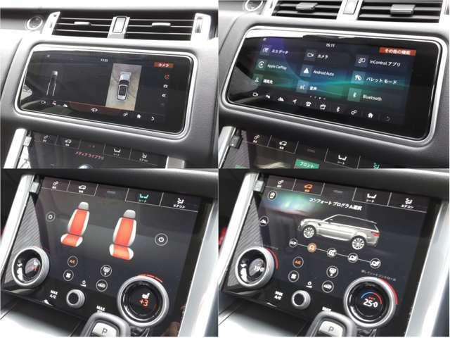 TOUCH PRO DUO新しく装備された10.2インチデュアルタッチスクリーンは上下で異なる情報やメディアを表示可能です。