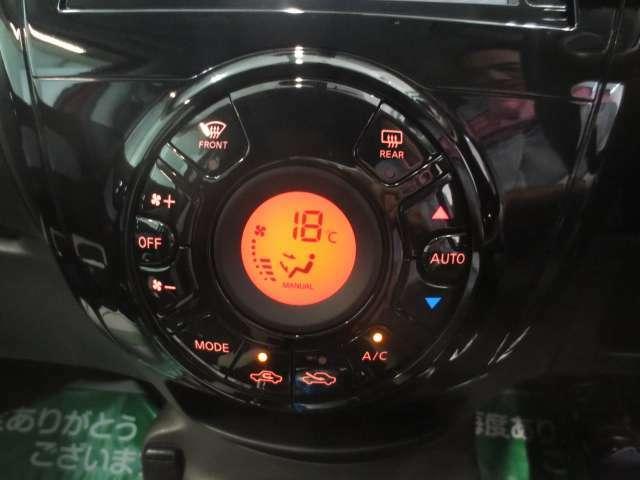 フルオートエアコンで車内はいつも快適です。